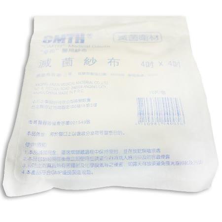 GMTH 滅菌紗布塊 10X10cm 10片/包 (10包入)