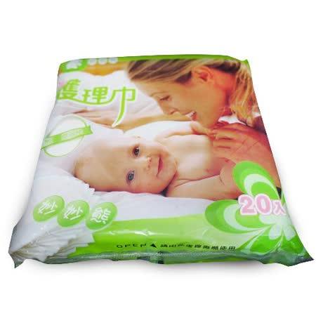 鉅瑋 護理巾(無塵紙) 30*30cm  20張/包