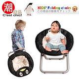 小企鵝迷你兒童(專利)折疊星球椅