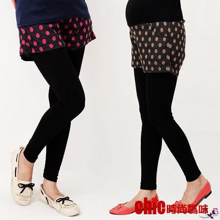 【時尚媽咪】可愛點點款假兩件托腹褲裙(共二色)
