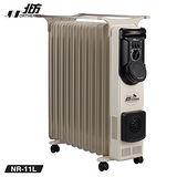 德國北方NORTHERN  11片葉片式恆溫電暖器(NR-11L)【加裝陶瓷熱風】