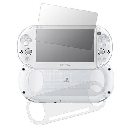 [ZIYA] PS Vita 2000 鋼化超薄玻璃保護貼