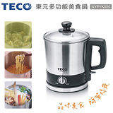【TECO東元】304不鏽鋼快煮美食鍋 XYFYK020