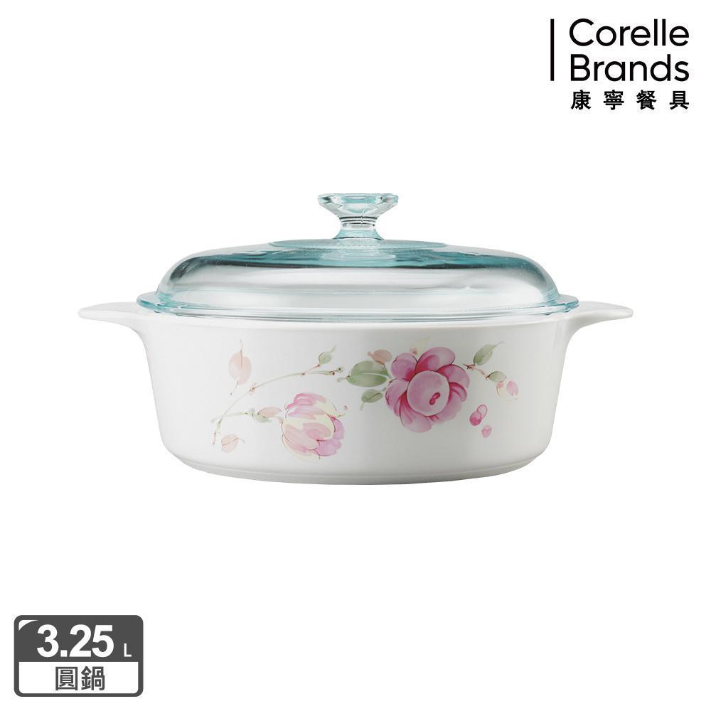 ~美國康寧 Corningware~ 3.2L圓型陶瓷康寧鍋~田園玫瑰