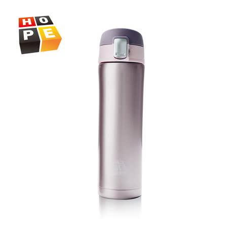 【德國HOPE歐普】彈蓋系列-450ml安全彈蓋不鏽鋼雙層真空保溫瓶-浪漫藕
