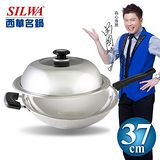 【SILWA西華名鍋】五層複合金炒鍋37CM(單柄)