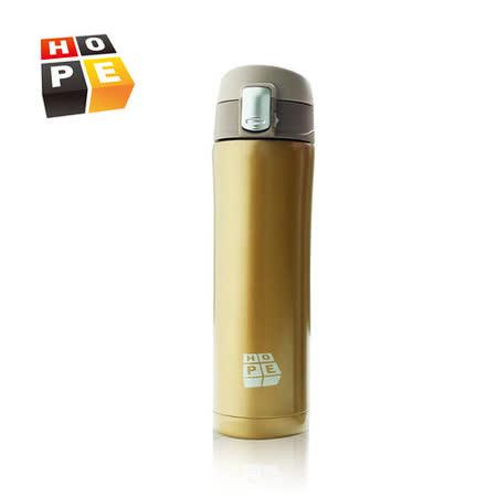 【德國HOPE歐普】彈蓋系列-450ml安全彈蓋不鏽鋼雙層真空保溫瓶-時尚金