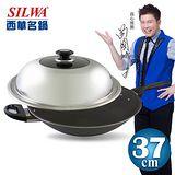【SILWA西華名鍋】冷泉超硬不沾炒鍋(單柄)37CM