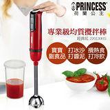 《PRINCESS》荷蘭公主專業級攪拌均質機/紅色(220130RS)
