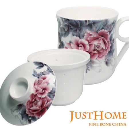 【部落客推薦】gohappy快樂購物網【Just Home】富貴牡丹骨瓷3件式濾杯組好用嗎民生 用品