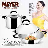 【MEYER】美國美亞Fiera美饌推薦組-不鏽鋼炒鍋36CM+22cm湯鍋