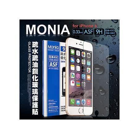 MONIA iPHONE 6 5.5吋 日本頂級疏水疏油9H鋼化玻璃膜