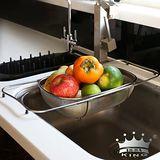 【king】高級不鏽鋼伸縮型洗菜籃