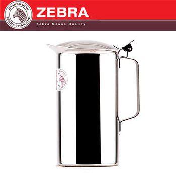 斑馬 ZEBRA 304不鏽鋼掀蓋式冷水壺 1.9L