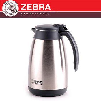 斑馬 ZEBRA 304不鏽鋼咖啡真空保溫壺 1.5L