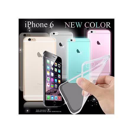 VXTRA  iPhone 6 4.7吋 時尚磨砂質感 糖果色保護殼