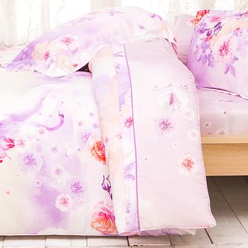 【Betrise戀鵝湖泊】雙人100%奧地利天絲TENCEL八件式兩用被床罩組