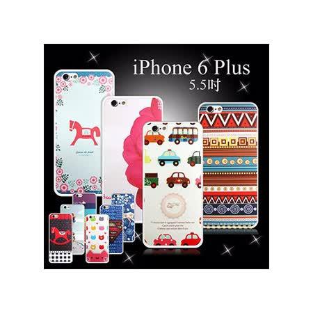 VXTRA  iPhone6 5.5吋 藝術彩繪保護殼 手機背蓋 手機殼