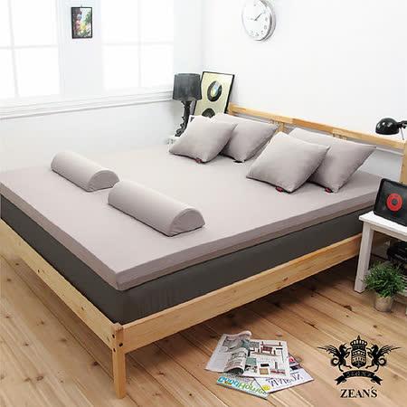 [黎安思-Zean's] 細緻全平面竹炭釋壓記憶床墊{單人6cm}3色選