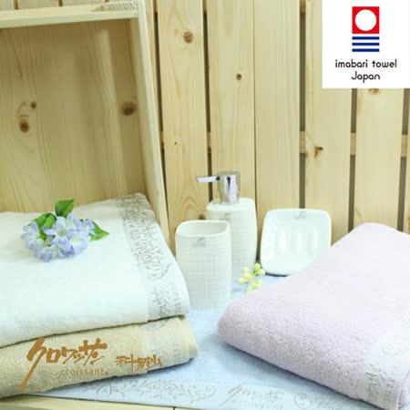 【クロワッサン科羅沙】日本毛巾~今治 中空緞邊 浴巾毛巾方巾 整組
