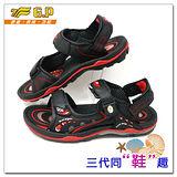 【G.P】休閒多功能氣墊涼鞋 G9153-14(黑紅色)共三色