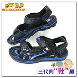 【G.P】休閒多功能氣墊涼鞋 G9153-23(寶藍色)共三色