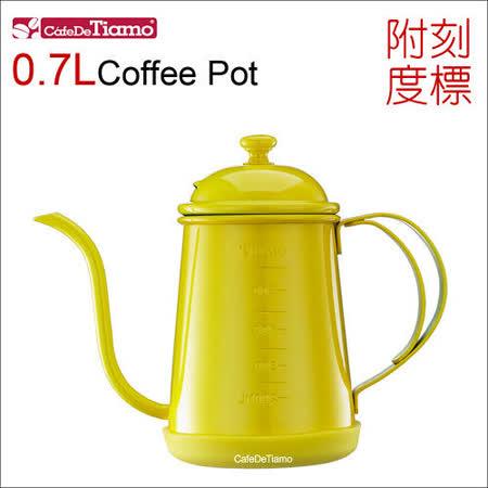 Tiamo 1405細口壺(附刻度標)-黃色 700ml (HA1655YL)