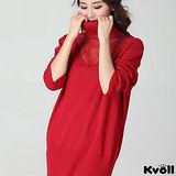 【KVOLL大尺碼】紅色翻領蕾絲網紗針織衫