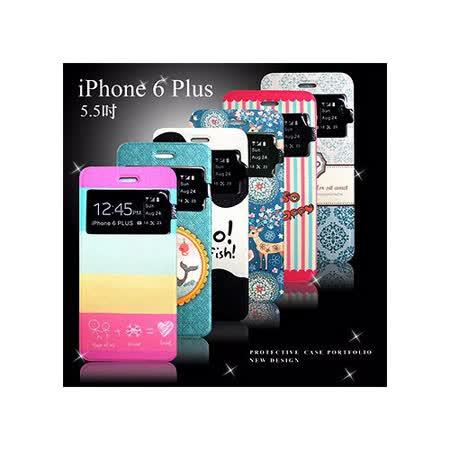 VXTRA Apple iPhone 6 Plus 5.5吋 藝術彩繪視窗皮套