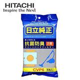 【HITACHI】日立CV-P6集塵紙袋 1包5入*2(共10包) 經拆封不退貨 公司貨