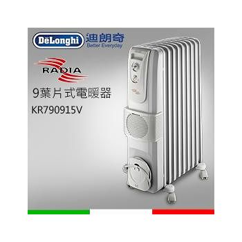 DELONGHI迪朗奇 葉片式電暖器 KR790915V