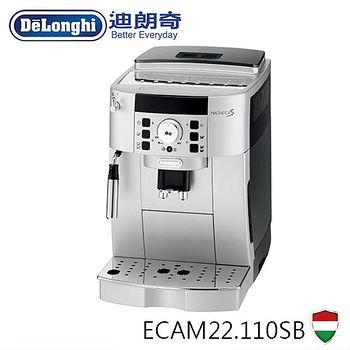 義大利 DELONGHI 迪朗奇全自動咖啡機-風雅型 ECAM22.110.SB