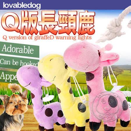 【勸敗】gohappy快樂購物網Lovabl》Q版長頸鹿寵物玩具 (啾啾啾的叫聲)心得永和 sogo 百貨 公司