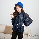 艾之田LOVE FIELD-公主泡泡袖點點層次上衣(藍)
