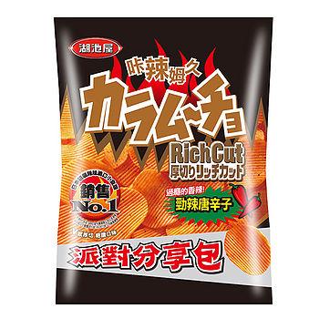 卡辣姆久厚切勁辣唐辛子洋芋片153g
