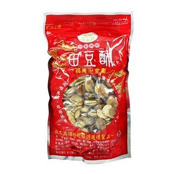 青龍牌田豆酥350g