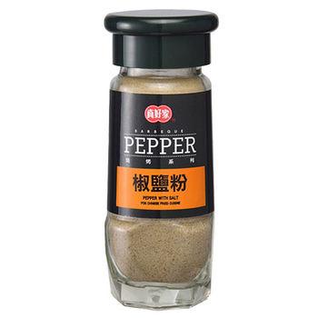 真好家綠瓶椒鹽粉50g