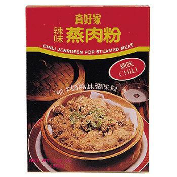 真好家彩盒辣味蒸肉粉50g