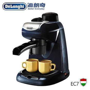 DeLonghi迪朗奇 義式濃縮咖啡機 EC7