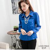 艾之田LOVE FIELD-都會風輕感造型襯衫(藍)