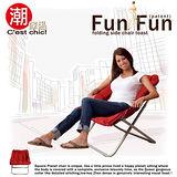 Fun Fun(專利)折疊方土司椅-紅