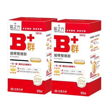 【台塑生醫】緩釋B群雙層錠60錠(2瓶/組)