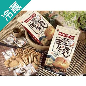 軒香小林煎餅分享包(300g±5%/包)