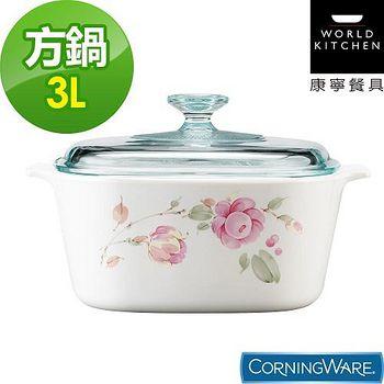 美國康寧 Corningware 3L方型陶瓷康寧鍋 田園玫瑰