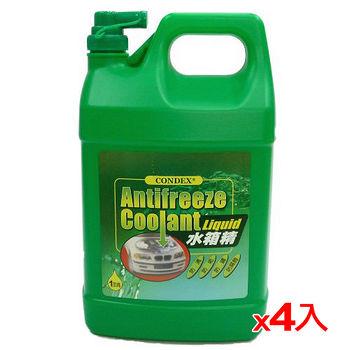 CONDEX水箱精1加侖*4入(箱)