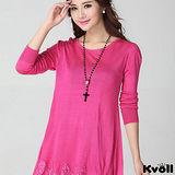【KVOLL大尺碼】玫紅色蕾絲拼接不規則針織裙