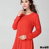 【KVOLL大尺碼】橘紅色交叉燙鑽針織連衣裙
