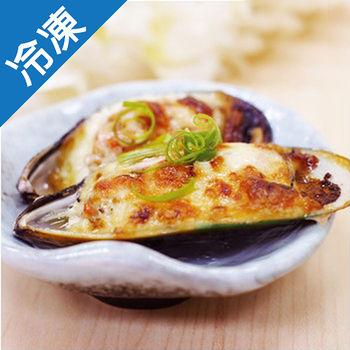 爭鮮紐西蘭純海全殼綠淡菜1包(1kg±5%/包)
