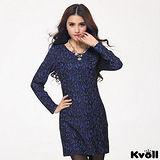 【KVOLL大尺碼】藍色典雅蕾絲修身連衣裙