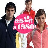 【Sunrise】超值好康-秋冬服飾任選兩件只要$1980